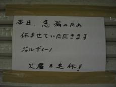 CIMG6601.JPG