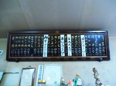 CIMG9327.JPG